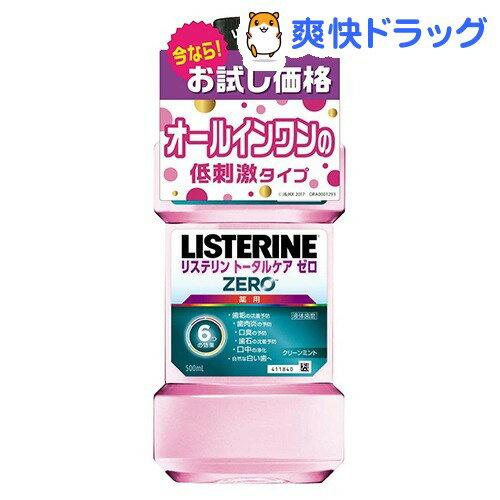 【企画品】薬用リステリン トータルケアゼロ エントリーボトル(500mL)【LISTERINE(リステリン)】