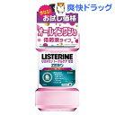 【在庫限り】薬用リステリン トータルケアゼロ エントリーボトル(500mL)【LISTERINE(リステリン)】