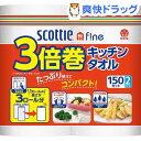 スコッティ ファイン3倍巻キッチンタオル(150カット*2ロール)【スコッティ(SCOTTIE)】