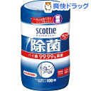 スコッティ ウェットティシュー 除菌 アルコールタイプ 本体(100枚入)【9ra】【スコッティ(SCOTTIE)】