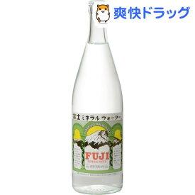 富士ミネラルウォーター ゴールドラベル 瓶(780mL*12本入)【富士ミネラルウォーター】