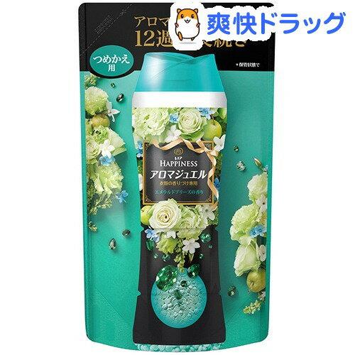 レノアハピネス アロマジュエル エメラルドブリーズの香り 詰替え 香り付け専用剤(455mL)【レノアハピネス アロマジュエル】