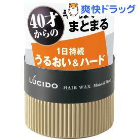 ルシード ヘアワックス まとまり&ハード(80g)【ルシード(LUCIDO)】