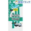 シック エグザクタ2ディスポ(3本入)【シック】
