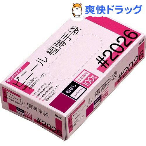 グローブマニア ビニール使い切り手袋 粉なし 2026 クリア S(100枚入)【180105_soukai】【180119_soukai】【グローブマニア(GLOVE MANIA)】
