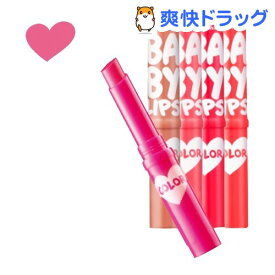 メイベリン リップクリーム カラー 03 ローズピンク(1.9g)【メイベリン】