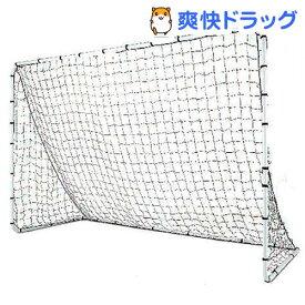 シンテックス フットサルゴールセット STM046(1台)【シンテックス(SINTEX)】