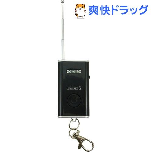 リーベックス 盗聴器・盗撮器発見センサー プラスガードスマート CG5B(1コ入)【REVEX(リーベックス)】