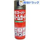 エアゾール式簡易消火器 スーパールームガード4(1本入)