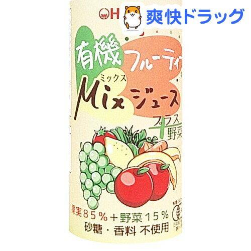 ヒカリ 有機フルーティーミックスジュース+野菜 43439(195g)
