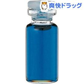 エッセンシャルオイル ブルーサイプレス(3mL)【生活の木 エッセンシャルオイル】