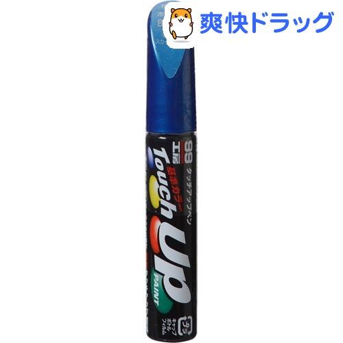 99工房 タッチアップペン H7665 ホンダB595P 17665(12mL)【99工房】