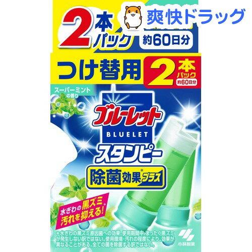 ブルーレット スタンピー つけ替用 除菌効果プラススー パーミントの香り(56g(28*2))【ブルーレット】
