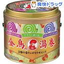 金鳥の渦巻 蚊取り線香 3種の香り 缶 (アロマローズ・ラベンダー・森の香り)(30巻)【金鳥の渦巻き】