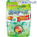 虫コナーズ ビーズタイプ 250日用 フルーツガーデンの香り 虫よけ・消臭・芳香(360g)【虫コナーズ ビーズタイプ】