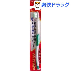 セレソナ 歯ブラシ ふつう(1本入)