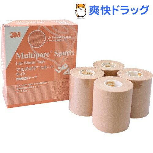 3M キネシオロジー テーピング マルチポアスポーツ ライト 75mm 272375(4巻)
