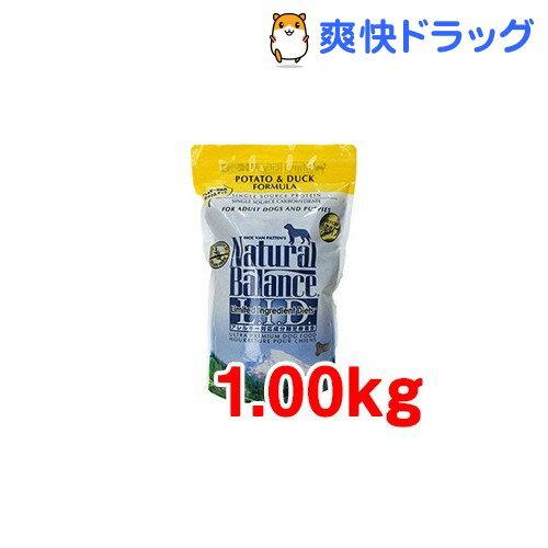 ナチュラルバランス ウルトラプレミアム ポテト&ダック フォーミュラ 小粒 ドッグ(1.00kg)【ナチュラルバランス】