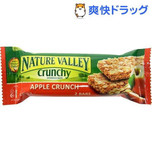 ネイチャーバレー アップルクランチ シングルパック(42g)【ネイチャーバレー】