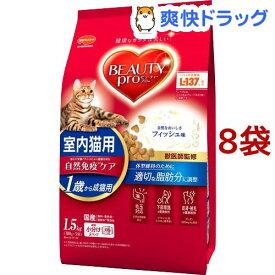 ビューティープロ キャット 成猫用 1歳から(1.5kg*8コセット)【d_beauty】【ビューティープロ】[キャットフード]
