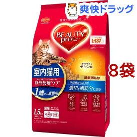 ビューティープロ キャット 成猫用 1歳から チキン味(1.5kg*8コセット)【d_beauty】【ビューティープロ】[キャットフード]
