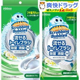 スクラビングバブル 流せるトイレブラシ 除菌消臭プラス 本体+付替用セット(1セット)【スクラビングバブル】