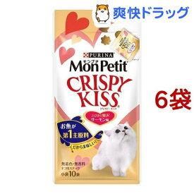 モンプチ クリスピーキッス 贅沢サーモン(3g*10袋入*6コセット)【dalc_monpetit】【モンプチ】