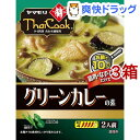 ヤマモリ タイクック グリーンカレーの素(80g*3箱セット)【ヤマモリ】