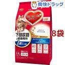 ビューティープロ キャット 猫下部尿路の健康維持 1歳から(1.4kg*8コセット)【d_beauty】【ビューティープロ】[キャッ…