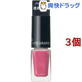 資生堂 インテグレート グレイシィ ネールカラー ローズ442(4ml*3コセット)【インテグレート グレイシィ】
