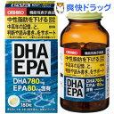 オリヒロ DHA EPA(180粒)【オリヒロ(サプリメント)】