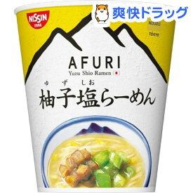 日清 THE NOODLE TOKYO AFURI 柚子塩らーめん mini(35g*15食入)【日清食品】