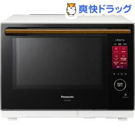 パナソニック ビストロ スチームオーブンレンジ NE-BS1600-W ホワイト(1台)【パナソニック】