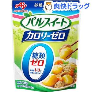 パルスイート カロリーゼロ 袋(140g)【パルスイート】