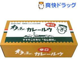オラッチェ カレールウ 辛口(115g*2)【オラッチェ】