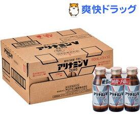 アリナミンVゼロ(50ml*3本入*10パック)【アリナミン】