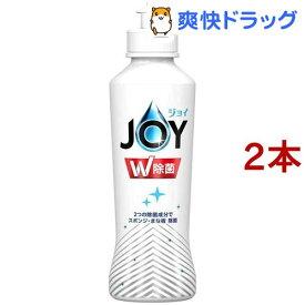 除菌ジョイ コンパクト 食器用洗剤 本体(175ml*2本セット)【ジョイ(Joy)】