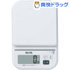 タニタ デジタルクッキングスケール ホワイト KJ-210M-WH(1台)【タニタ(TANITA)】