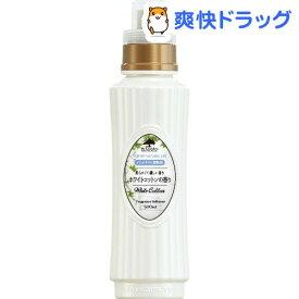 マイランドリー ホワイトコットンの香り(500ml)【マイランドリー】[柔軟剤 部屋干し]