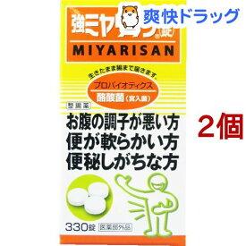 強ミヤリサン錠(330錠入*2コセット)【ミヤリサン】