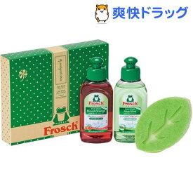 フロッシュ 食器用洗剤 リーフスポンジギフトセット(1セット)【フロッシュ(frosch)】
