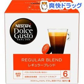 ネスカフェ ドルチェグスト カプセル レギュラーブレンド(16個入)【ネスカフェ ドルチェグスト】