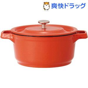 ミニココット オレンジ MCC12(1個)