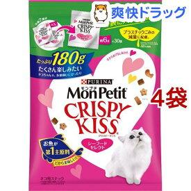 モンプチ クリスピーキッス シーフードセレクト(180g*4コセット)【dalc_monpetit】【モンプチ】