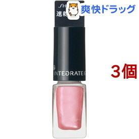 資生堂 インテグレート グレイシィ ネールカラー ピンク232(4ml*3コセット)【インテグレート グレイシィ】