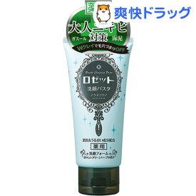 ロゼット 洗顔パスタ アクネクリア(120g)【ロゼット 洗顔パスタ】