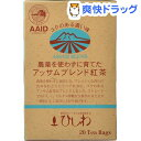 ひしわ 農薬を使わずに育てたアッサムブレンド紅茶(20袋入)【ひしわ】