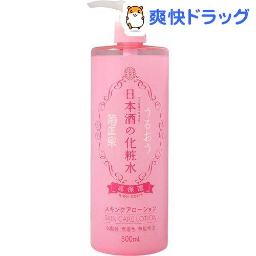 菊正宗日本酒の化粧水高保湿