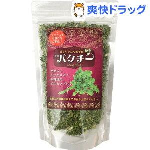 マルシンフーズ 乾燥パクチー(50g)