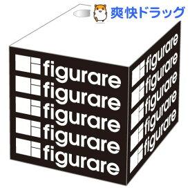 フィグラーレ ブロックメモ 黒(1コ入)【フィグラーレ(figurare)】